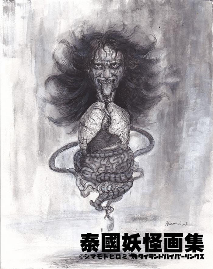 タイで盛んなホラー映画制作、首と内臓で飛ぶ女妖怪ガスー【TVウォッチング】