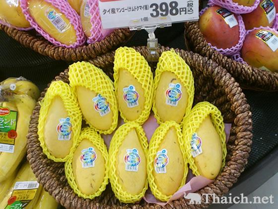 スーパーマーケットで売られているタイのマンゴー