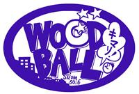 第1回 「WOOD BALL」とっぴーさん