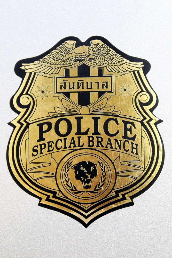 タイ王国公安警察