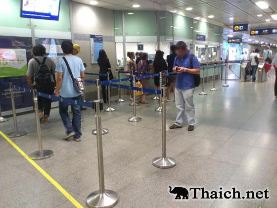 タイ旅行のテクニック