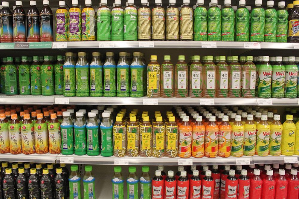 タイの緑茶