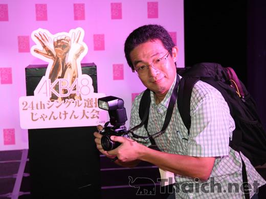 『ジャパン・フェスタ・イン・バンコク2011』に行ってきた!