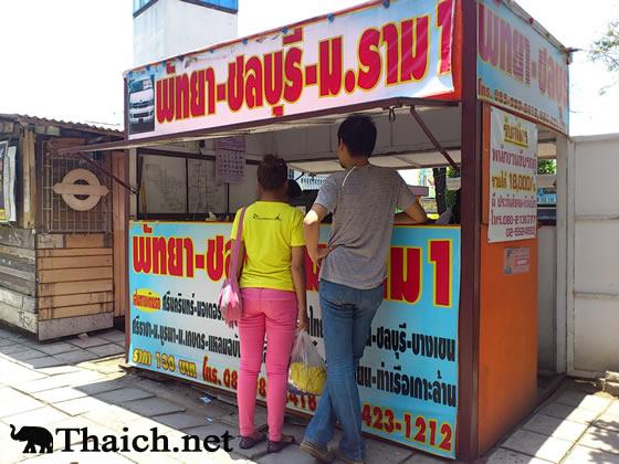 ロットトゥー(乗合バン)で気軽にタイ国内旅行