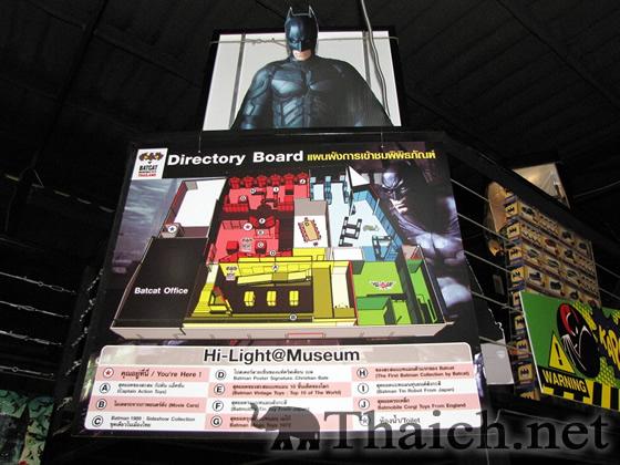 バットマン&アメコミ&SF映画好きには堪らん『バットキャット・ミュージアム』に行ってきた!