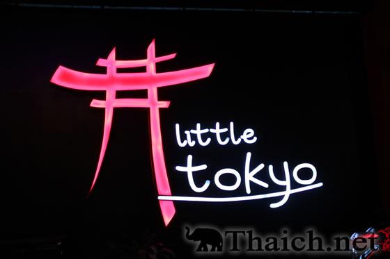 Little Tokyo ミャンマー旅行・ヤンゴン基本ガイド