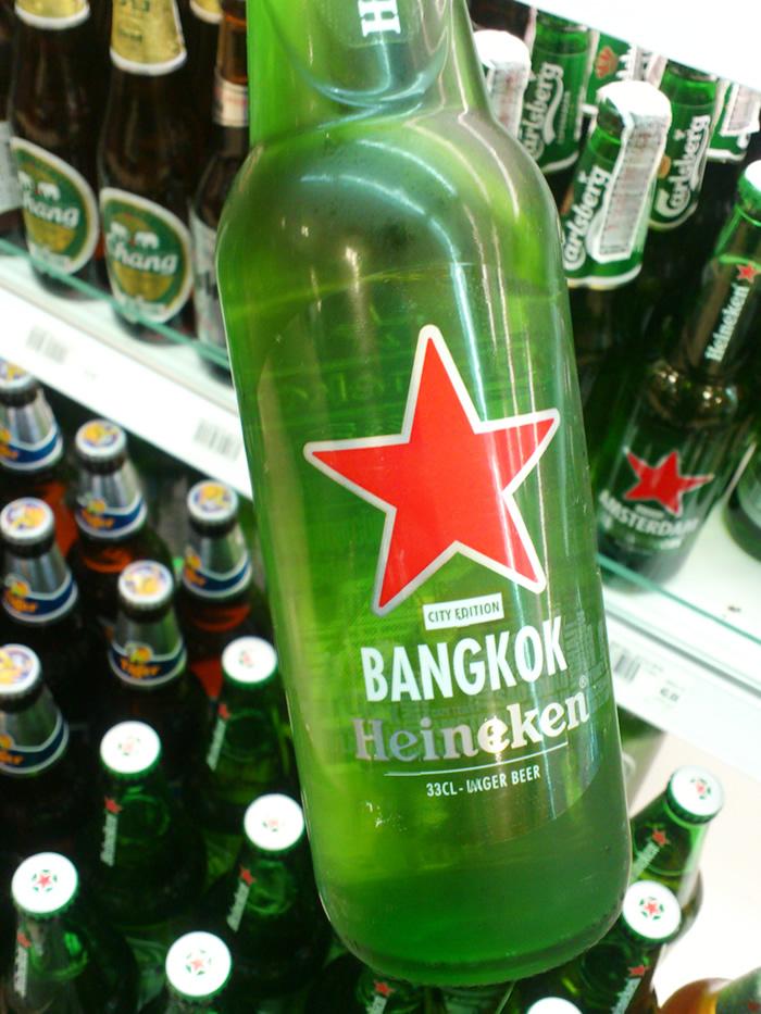 ハイネケン・シティエディション(CITY EDITION)のバンコク(BANGKOK)瓶。