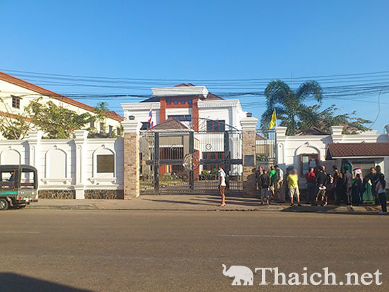 タイ観光ビザをラオス・ビエンチャンで取得