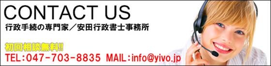国際結婚 タイ・日本の婚姻手続・結婚ビザの専門コンサルタント