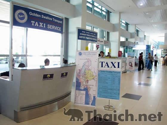 ヤンゴン空港