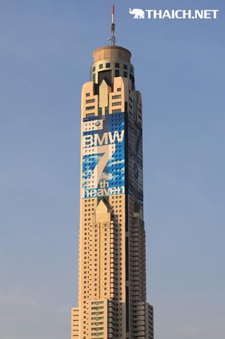 バイヨーク・タワー2(Baiyoke Tower II)