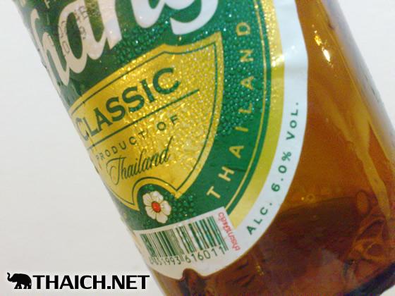 タイのビールはアルコール度数はいくらですか?