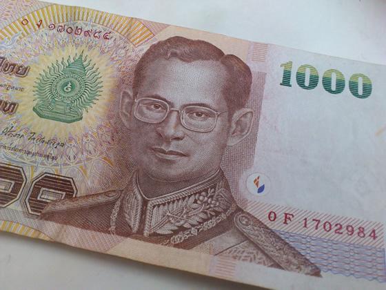 タイの紙幣、コインのデザインは全てプミポン国王陛下である【TVウォッチング】