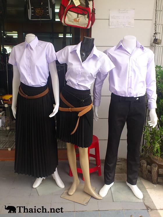 タイの女子大生の制服が大好きなのですが、どこで購入することが出来ますか?