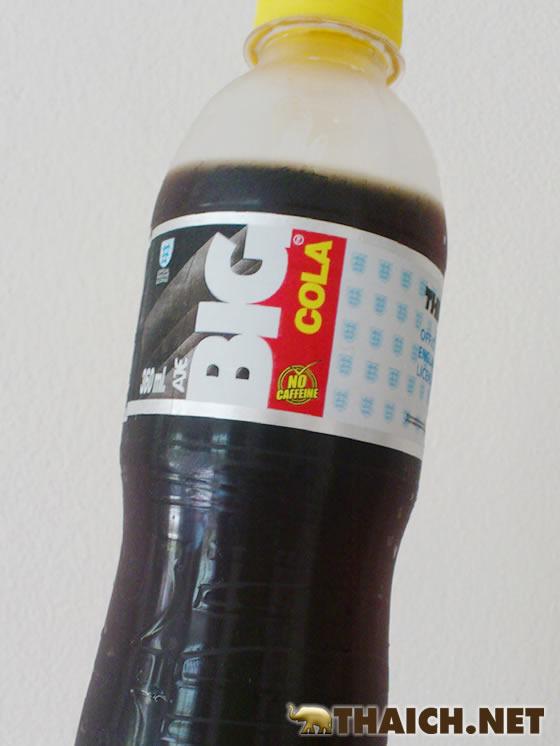 ビッグコーラ(BIG COLA)はタイのコーラですか?