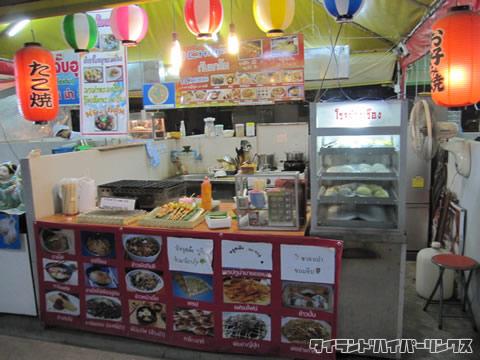 ウドンタニ小さな日本食屋さん「ICHIBAN」