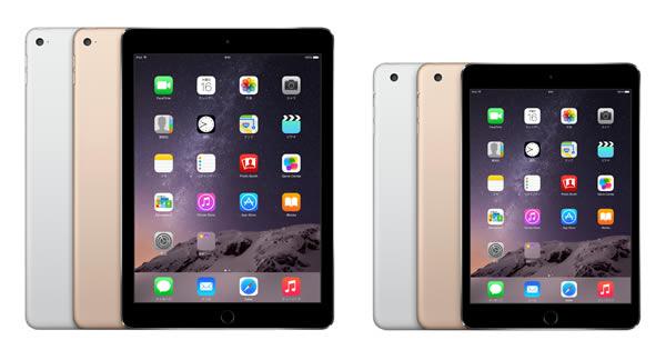 iPad Air 2とiPad mini 3のタイでの発売日はいつですか?