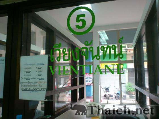 @Home at Udon(@ホーム アト ウドン) ウドンタニの快適なおすすめのホテル