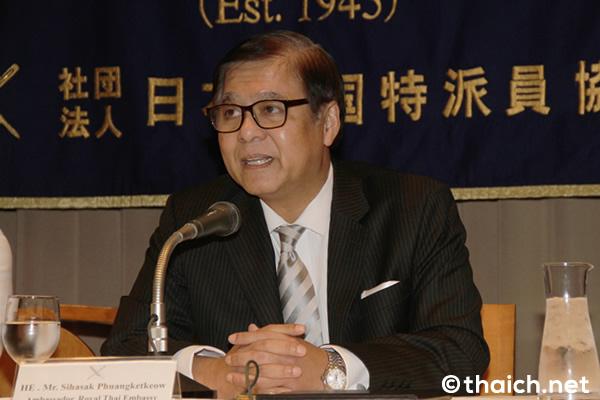 シハサック ・ プアンゲッゲオ駐日タイ王国大使