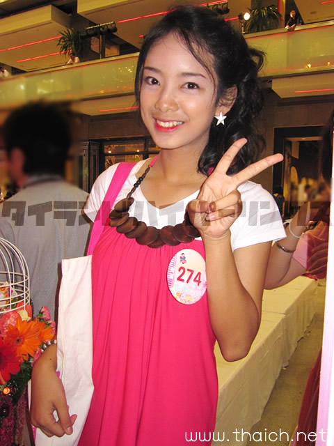 タイの美少女写真