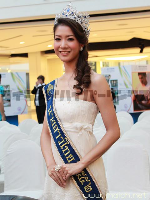 นางสาวไทย 2552 (Miss Thailand 2009)