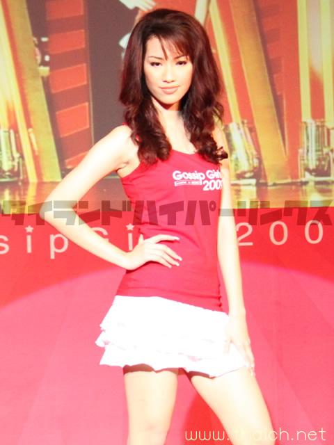 Gossip Girls 2009 พิมพ์ชนก นุชรักษา (แหม่ม )