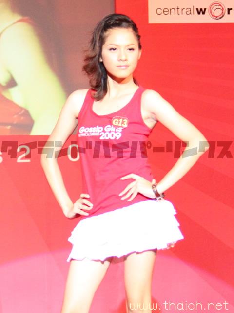 Gossip Girls 2009 จารุวรรณ จรรยานาฏย์ (จา)