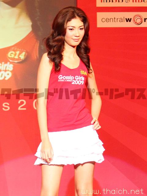 Gossip Girls 2009 ชีเซล วงษ์เมฆ (ชีน)