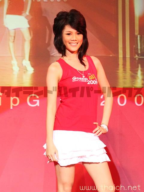 Gossip Girls 2009 พิชชา ชุณหประธานกุล (อาร์มมี่)