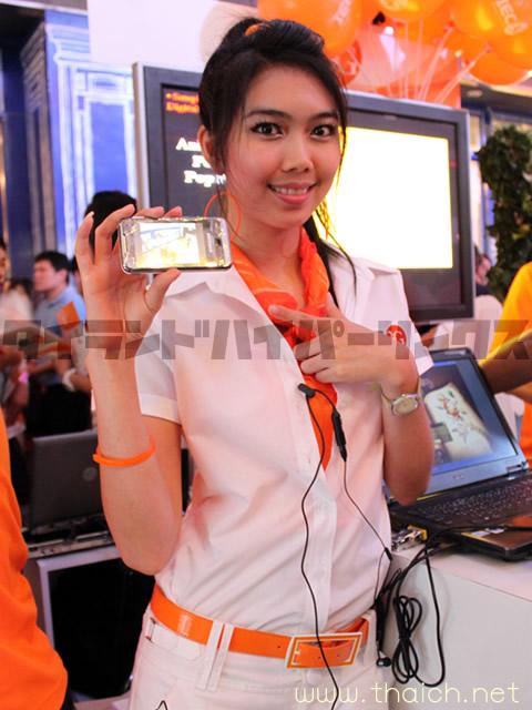IEC 3G イベントガール