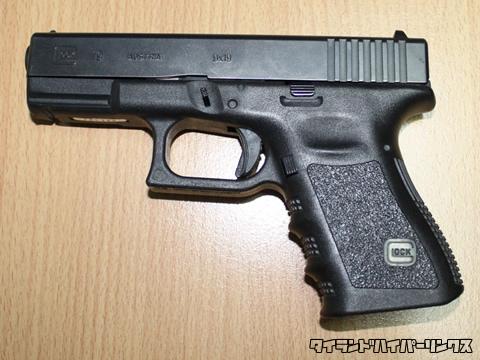 グロック 19( Glock 19)