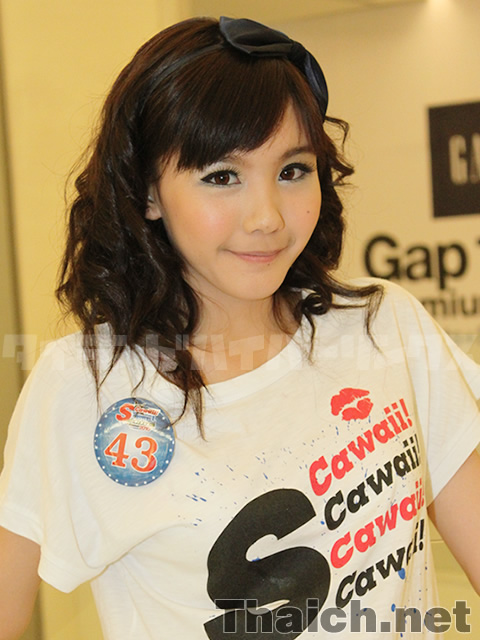 S Cawaii! Girls Contest 2010 No.43