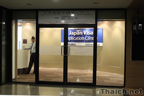 日本査証申請センター(JVAC)