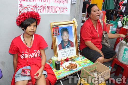 犠牲者追悼赤服デモ@ラチャプラソン交差点 2010年12月19日