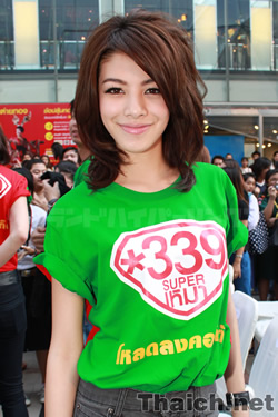 タイの姉妹タレント