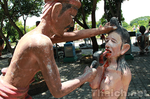 ワット・セーンスック วัดแสนสุข Wat Saen Suk