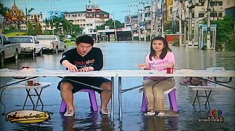 タイのテレビCH3より
