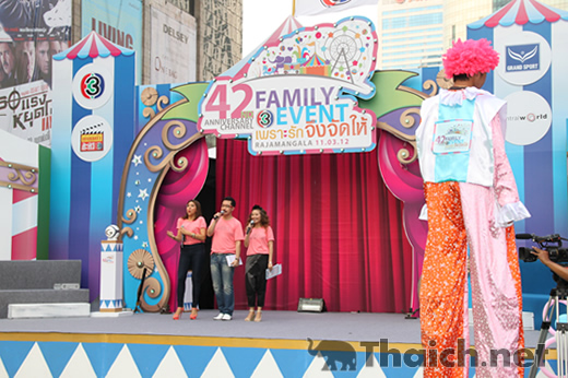 42 Anniversary CH3 FAMILY EVENT