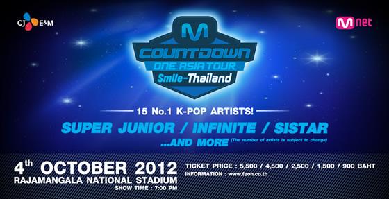 ONE ASIA TOUR 2012 M COUNTDOWN Smile-Thailand