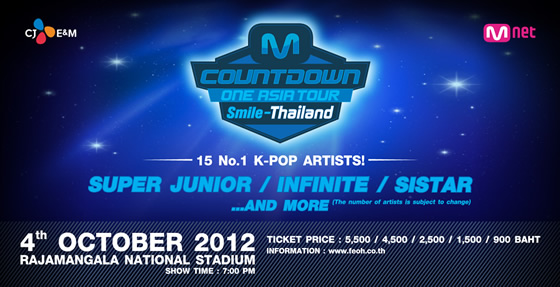 ONE ASIA TOUR 2012 M COUNTDOWN Smile-Thailand