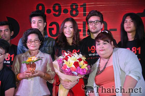 Newwy(二ウィ)主演のホラータイ映画『9・9・81』が2012年9月13日公開