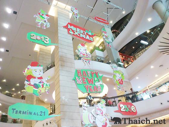 2012年真夏のクリスマス@バンコク