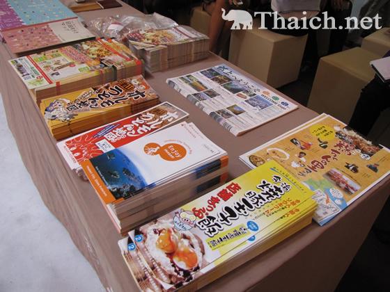 『ジャパン・フード・カルチャー・フェスティバル2013』開催中!