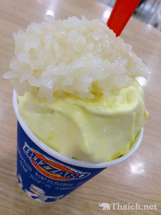 デイリークイーンでカオニャオマムアンのアイスクリーム発見