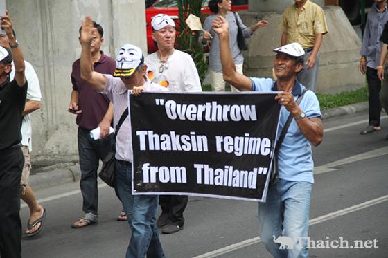 白仮面の反政府デモ行進(セントラルワールドからサイアムへ) 2013年6月16日