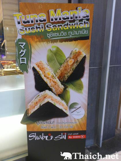 寿司をタイ風に大胆アレンジ!寿司サンドイッチや屋台寿司