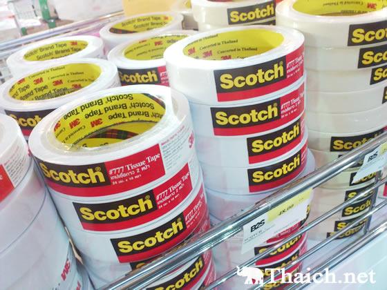 タイではセロハンテープをスコッチテープと呼ぶ