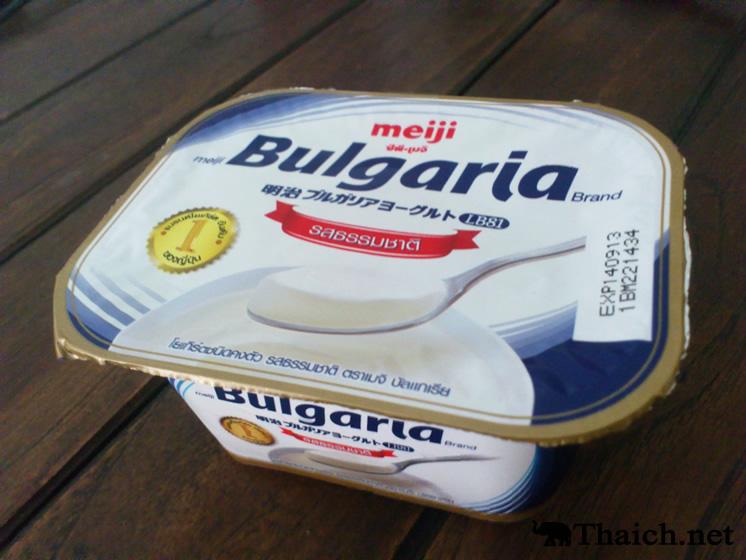あのブルガリアヨーグルトがタイでも食べられる