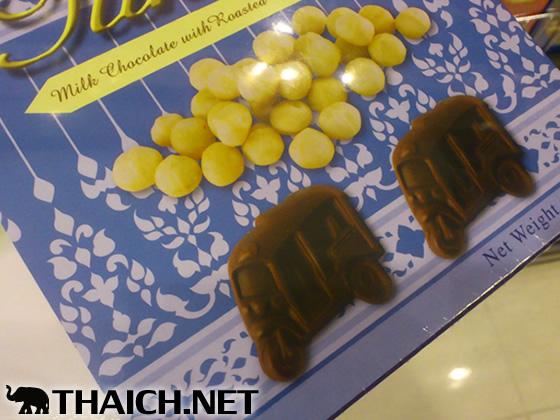 象とトゥクトゥクのチョコレート