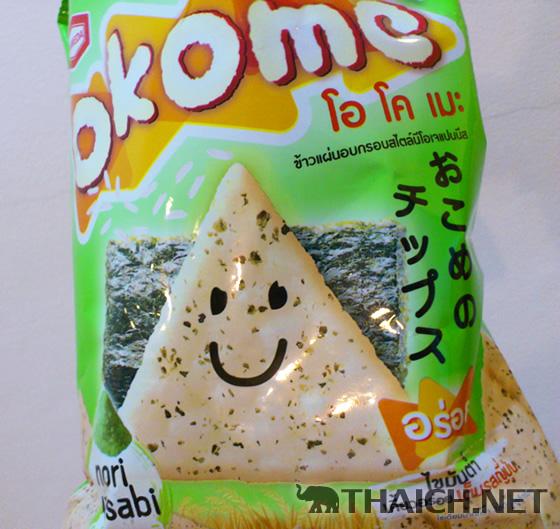 亀田の「おこめチップス海苔ワサビ味」のワサビの効き方が凄い